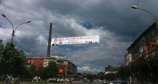 Secund Foto la secund Lupeni banner Resmerita doar pentru SITE