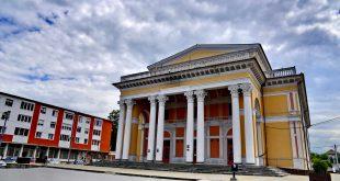 Secund secund Casa de cultura din Hunedoara
