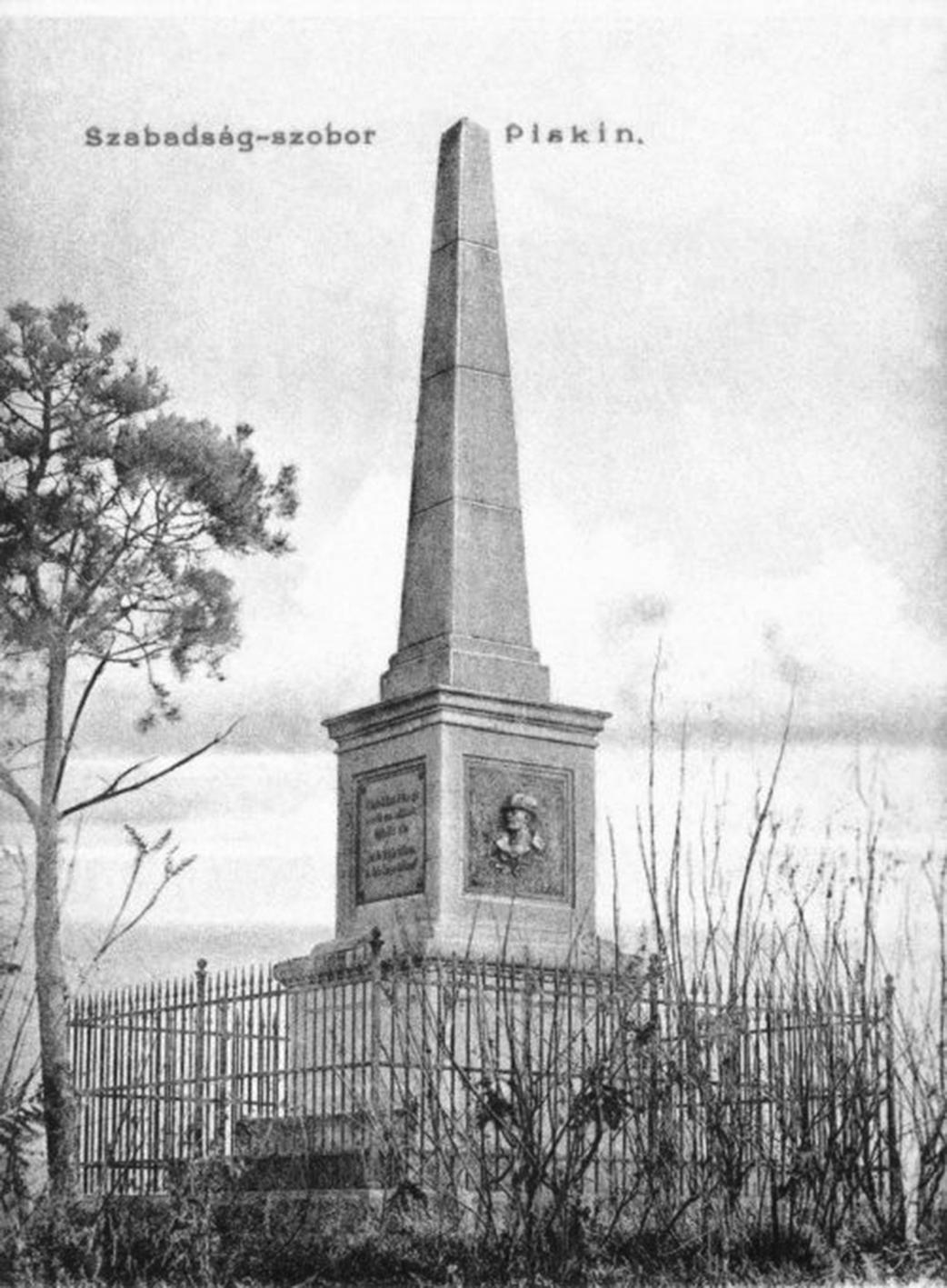 Monumentul din Simeria ridicat în amintirea luptei de la podul Streiului. A fost demolat după 1918.