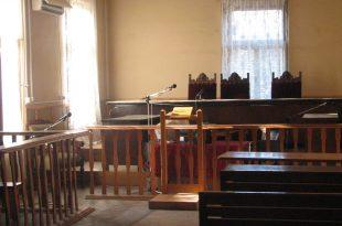 SECUND Tribunal Sala de judecata9644