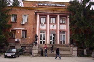 CEH Complexul energetic Hunedoara 6