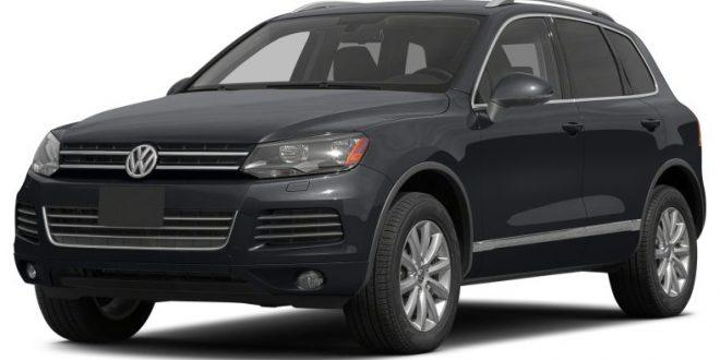 Pentru cine nu ştie, aşa arată un Volkswagen Touareg (o maşină care cântăreşte peste 2 tone)
