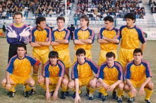 SECUND Romania-1992 BUN