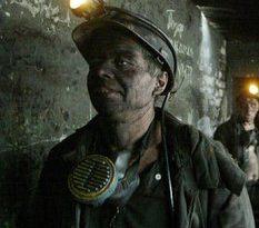 SECUND mineri