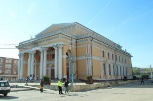 MAIN Hunedoara - Casa de cultura 6400