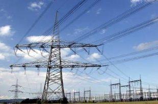 ANRE-energie-electrica-538x331