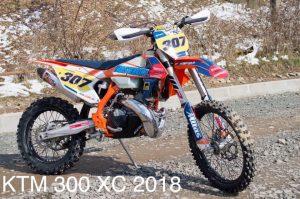 SECUND moto 2