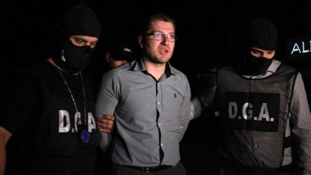Photo of Inspectorul antifraudă, acuzat de luare de mită, va fi cercetat în arest la domiciliu