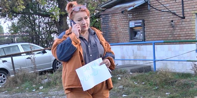 Mihaela Gălăţan (sursa foto – www.gddhd.ro)