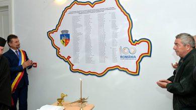 Placheta cu numele fruntaşilor locali ai Unirii de la 1918, inaugurată pe 5 noiembrie, a contribuit la titlul obţinut recent de Primăria Hunedoarei din partea Asociaţiei Municipiilor din România.
