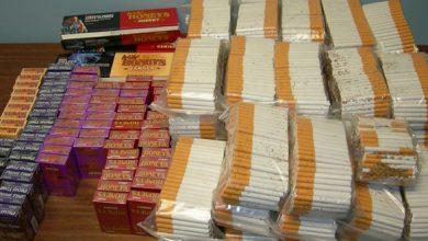 Photo of Petroșani: 228 de pachete de țigarete fără timbrul fiscal românesc au fost confiscate de polițiști