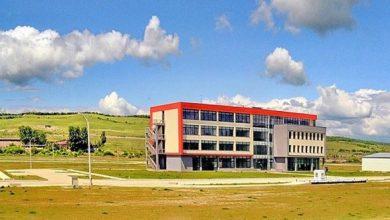 Parcul Industrial Călan