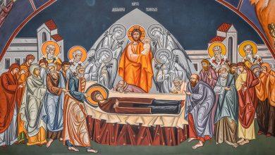 Photo of Sântămăria Mare. Înălțarea la cer cu trupul a Sfintei Fecioare. Tradiții în satul hunedorean