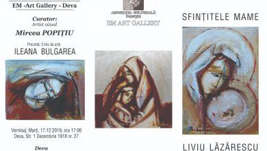 Photo of Expoziție de pictură la EM Art Gallery Deva – Liviu Lazareascu