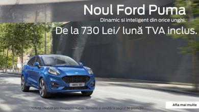 Photo of Ford Carbenta Com va prezinta noul Ford Puma(galerie foto)