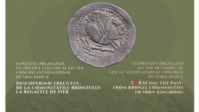 """Photo of Expoziție """"Piese reprezentative din colecția de arheologie a Muzeului Civilizației Dacice și Romane Deva"""