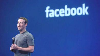 Photo of Facebook împlinește astăzi 16 ani. Tu de cât timp ești prezent pe Facebook? Cât timp petreci zilnic și la ce îți e de folos platforma socială?