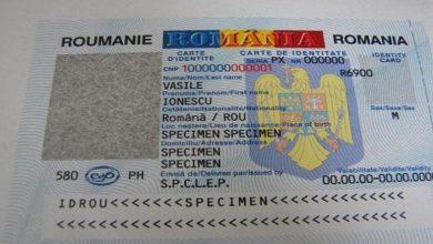 Photo of Condiții de eliberare a actelor de identitate în perioada stării de urgență
