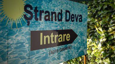 Photo of Ștrandul Municipal din Deva își redeschide porțile