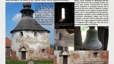 Photo of Muzeul Civilizației Dacice și Romane din Deva aduce astăzi în atenția  publicului, în contextul proiectului on-line Un monument pe săptămână, BISERICA ROTONDĂ DE LA GEOAGIU