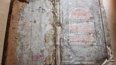 Photo of Muzeul Civilizaţiei Dacice şi Romane din Deva continuă expunerea în mediul online a obiectelor  restaurate- APOSTOL, BUCUREȘTI, 1863