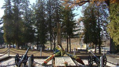 Photo of Serbările naționale Ţebea – 2020