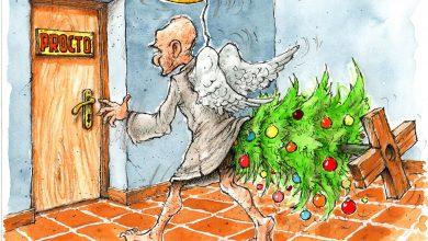 Photo of Caricatura zilei by Liviu Stănilă