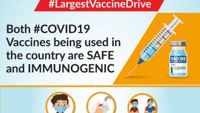 Photo of Vaccinurile Indiei pentru a servi întreaga umanitate