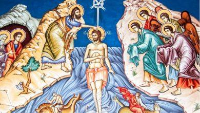 Photo of Boboteaza sau Botezul Domnului – tradiții și superstiții