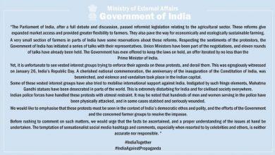 Photo of Declarația de presă a Ministerului Afacerilor Externe din India despre comentariile recente ale persoanelor și entităților străine cu privire la protestele fermierilor