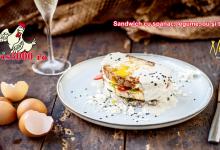 Photo of Sandwich cu spanac, legume, ou şi telemea – by Neaţa Omelette Bistro